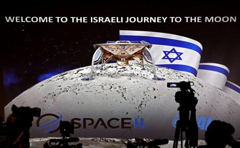 [ALUNIZAJE FALLIDO] La sonda israelí se estrelló con la Luna.